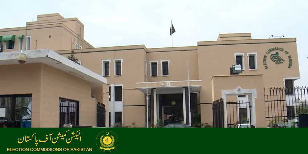 ECP announces complete provisional results of elections