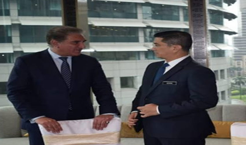#Pakistan, #Malaysia agree to further bolster cooperation in  areas of Halal Foo