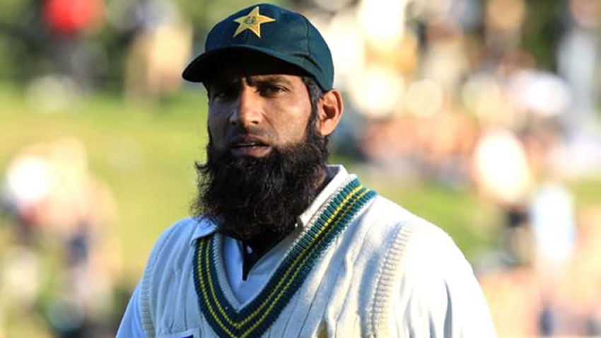 Mohammad Yousuf leads star-studded line-up of PCB coaches