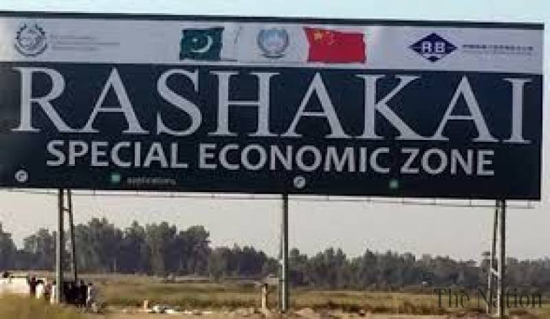 Rashakai SEZ to play significant role in luring Foreign Direct Investment: BOI