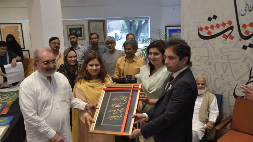 Calligraphy Exhibition 'Jamaliyaat' concludes at Alhamra, Lahore