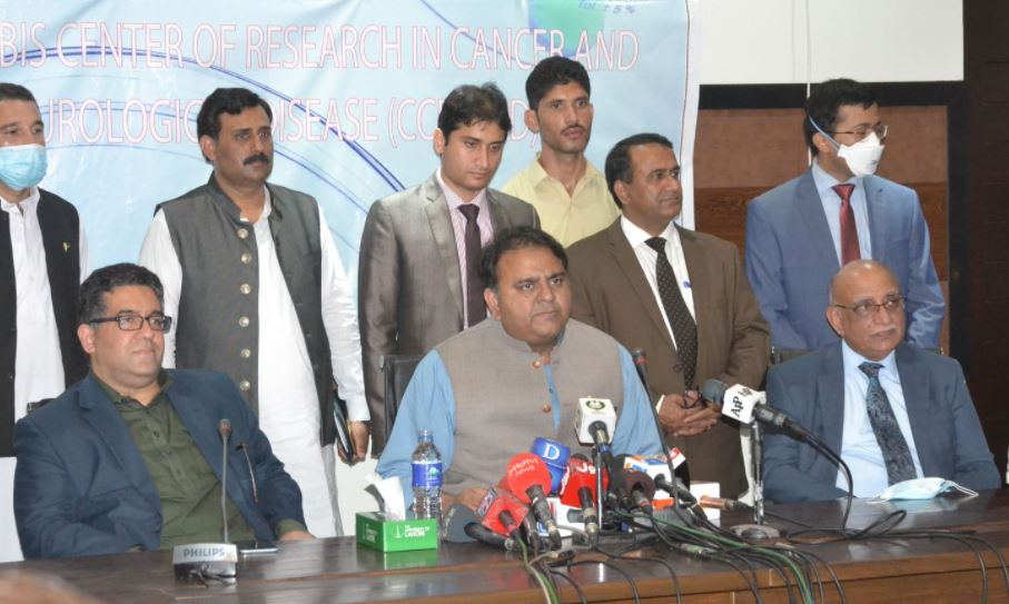 Medical city being established in Special Economic Zone of Faisalabad: Fawad