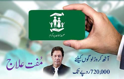 Disabled persons to be issued 'Sehat Insaf Cards' in Punjab