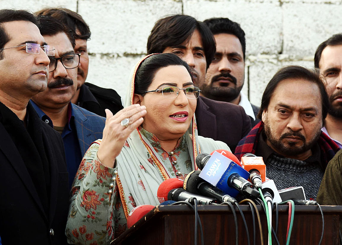 Govt committed to protect workers rights: Firdous