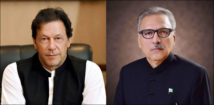 President, PM reaffirm Pakistan's unflinching support to Kashmiris