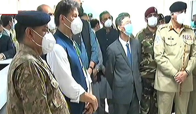 PM inaugurates Isolation Hospital, Infectious Treatment Center