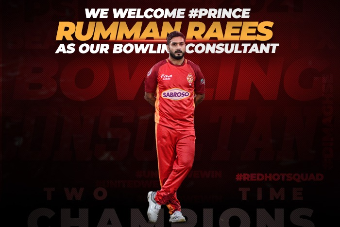 Islamabad United appoints Rumman Raees as bowling consultant for PSL 6
