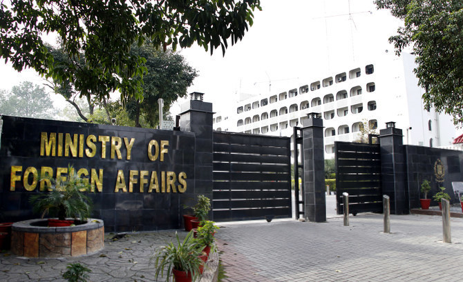 Pakistan welcomes Iran's engagement with Afghan parties to achieve negotiated political settlement: FO